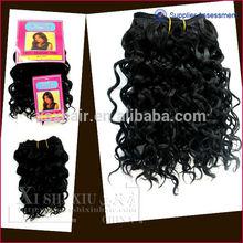 China alibaba website beautiful jerry curl weaving short hair look natural