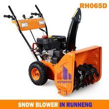 6.5HP Snow Blower/Isuzu Road Sweeper Truck for Sale