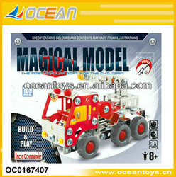 2014 newest 169PCS DIY magical model car mini fire engine for kids OC0167407