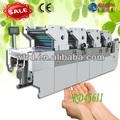 حار بيع!!! rd456ii أربعة ألوان آلة طباعة أوفست
