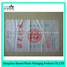 hot sell type pp Bag Packaging Rice 25kg