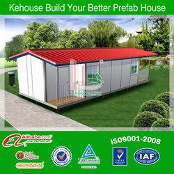 cheap prefab house,china cheap prefab house,cheap prefab house for sale