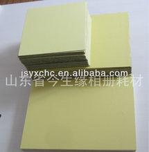 album inner sheet self adhesive PVC sheet(black,white)