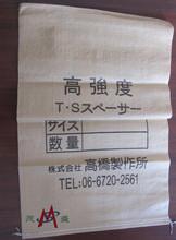 Garbage packing bag manufacturers in china