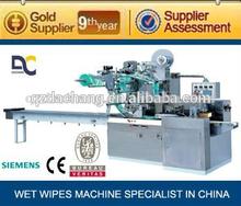 KGT-340B Full servo automatic pocket wet wipes packing machine