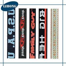 Narrow fabric polyester woven straps ribbon