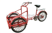 non electric cargo pedal trike tricycle MH-064