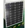Solar PV module 80W 95W 100W 150W 300W 500kw monocrystalline solar panel solar PV module 18V 36V 12 years warranty