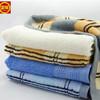 plain cotton tea towel