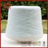 100%Cashmere brushed yarn fancy yarn for knitting scarf NIMBUS