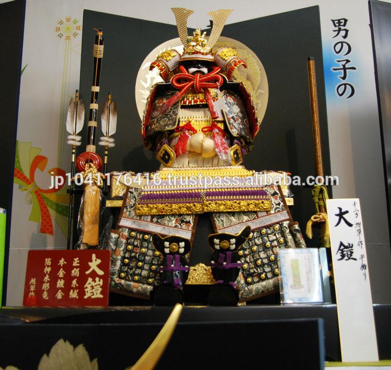 Japanese samurai armor & helmet (made in japan)