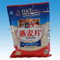 Laminado en la harina de avena/cocina rápida de cereales de avena/harina de avena orgánica
