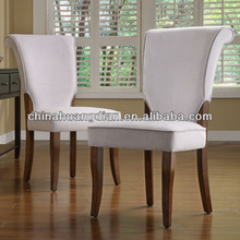 French style wooden chair designs HDC892