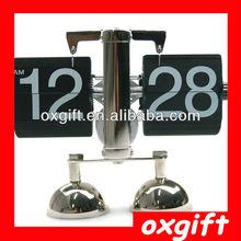 OXGIFT Auto Flip Stand Antique Clock