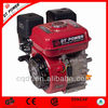 Petrol 6.5HP 196CC OHV Single Cylinder 4-Stroke Air-Cooled Small Gasoline Motor Engine