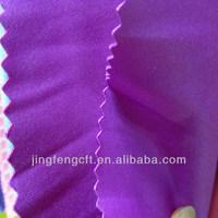 industrial durable waterproof mesh fabric