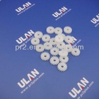 Nantian PR9/90 bankbook Printer exchanger gear 5112 212 95311