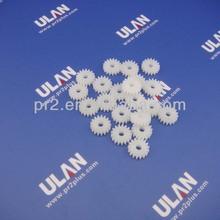 Nantian PR9/90 bankbook Printer exchanger gear