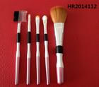 HR2014112 beautiful Makeup Brushes