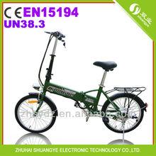 "20""ELECTRIC CHOPPER BICYCLE ,CHOPPER BIKE"