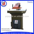 High quality automatic hydraulic swing arm cut machine