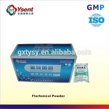 Veterinary florfenicol powder poultry nutrition