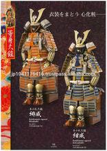 Japanese traditional design samurai armor & helmet
