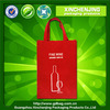 Top selling bag shop online Eco-friendly foldable shopping bag for wine custom printed vinyl shopping bags