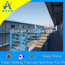 prefab mobile living house,prefabricated house