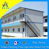 prefabricated steel house, modular house