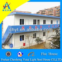 china modular mobile K prefab house
