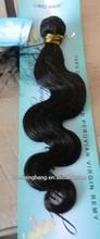 800pcs brazilian virgin hair weft in stock, best quality,virgin brazilian hair weft