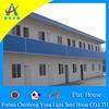 prefab modern house, prefabricated house