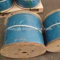 建築材料の価格16mm鋼線ロープ