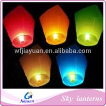 Fire retardant chinese flying lighted sky paper lanterns,hot air paper sky flying lantern balls