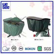 bike cover for bike basket