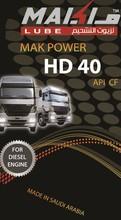 MAK POWER HD 40 CF