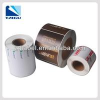 adhesive glossy art paper label