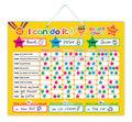 E1002 2014 caliente a estrenar para los niños del bebé y del niño creativo de aprendizaje educativos de planificación familiar estrella recompensa juegos