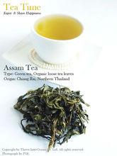 Assam Green Tea , High Quality Green Tea from Organic Tea Farm in Thailand