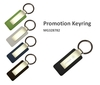Hot selling personalize stylish genuine / PU leather key tag, key holder, keyring