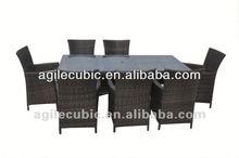 rattan outdoor furniture 2012