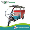 2014 Newest Electric Tricycle Battery Rickshaw For Passenger