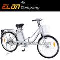 250 W brushless de alta velocidade senhoras bicicleta elétrica ( E-TDH07A )