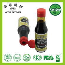 HOT-SELLING Mushroom soy sauce small package