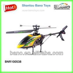 WL Model v912 2.4G Oars radio control RC Helicopter 40CM BNR100538