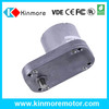 Famous brand Kinmore micro dc electric motor with 12v dc gear motor for toys