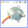 /product-gs/dz-stp24-dazhen-12v-air-conditioner-dc-stepper-motor-1705609424.html