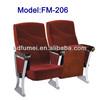 Comfortable lecture hall auditorium seat FM-206