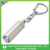 Promotional Alumium Led Key Ring Lights Supplier